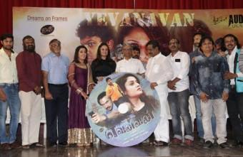 Yevanavan Audio Launch Stills 033