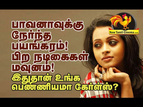 Bhavana In Trouble Other Actress Are Silent.