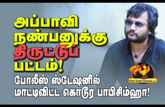 BOBBY SIMHA-The Real Life Villain.