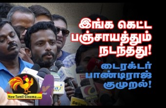 Director Pandiraj Remembers His Bad Experience With Producer Council.