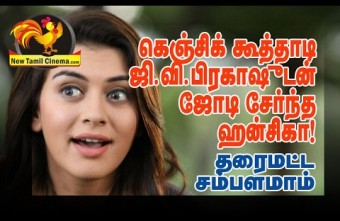 Hansika Cried To GV Prakash To Get Chance.