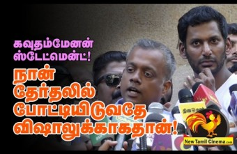 I am In The Election Because Of Vishal-GVM