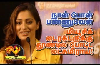 """I WILL CALL YOU ANYTIME""-Lakshmi Rai Flirts To Music Director."