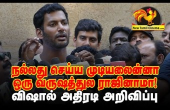 """IF I NOT DO GOOD THINGS TO PRODUCERS,I ll RESIGN""-Vishal."