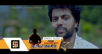 Kaadhalutra – Promo | Mathiyaal Vell | Balamurali Balu | Kabilan Vairamuthu | Swetha Mohan
