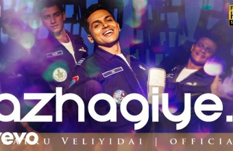 """""""Kaatru Veliyidai"""" – Azhagiye Promo Song Tamil & Telugu Version"""
