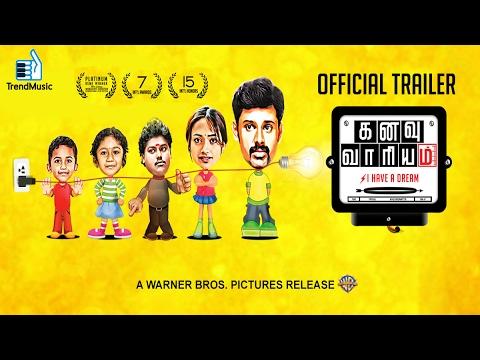 Kanavu Variyam Official Trailer | Arun Chidambaram | Warner Bros Release | Trend Music