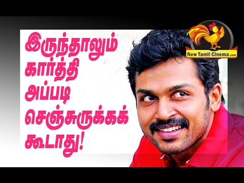 Karthi Worst Behaviour In Cinema Industry-People Angry.