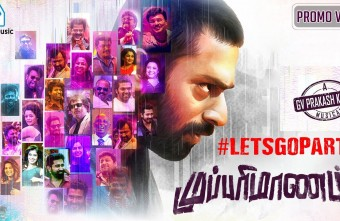 LetsGoParty – Mupparimanam Promo Song -Video