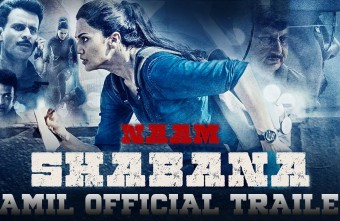 Naanthan Shabana Official Tamil Theatrical Trailer