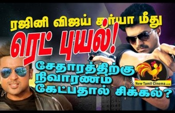 """NO RAJINIKANTH,VIJAY,SURYA,JAYAMRAVI,VISHAL FILMS HEREAFTER""-DISTRIBUTOR COUNCILS DECISION."