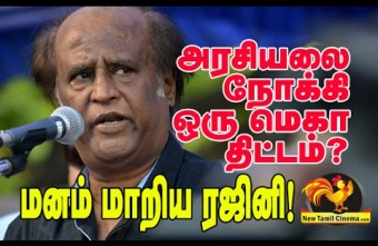 Rajinikanth New Plan To Politics.