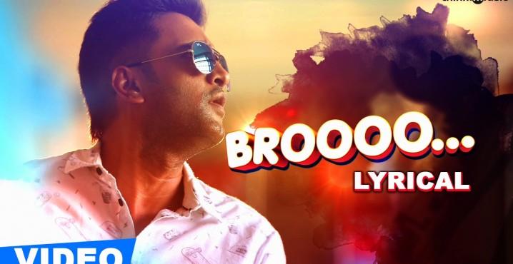 Server Sundaram | Bro Song with Lyrics | Santhanam, Vaibhavi | Santhosh Narayanan | Anand Balki