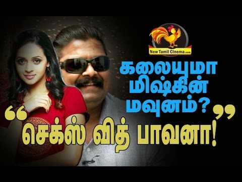 """SEX WITH BHAVANA""-Mysskin Open Talk."