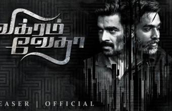 Vikram Vedha Tamil Movie Official Teaser | R Madhavan | Vijay Sethupathi | Y Not Studios
