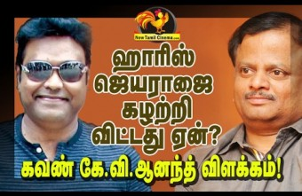 Why No Harris Jayaraj In KV Anand Movie?