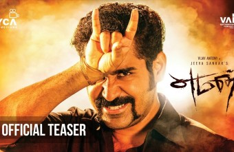 Yaman – Official Teaser | Vijay Antony | Miya George | Thiagarajan | Jeeva Shankar
