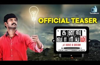 Yuvan Shankar Raja Launched the Teaser of Kanavu Variyam