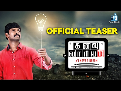 Yuvan Shankar Raja Launched the Teaser of Kanavu Variyam