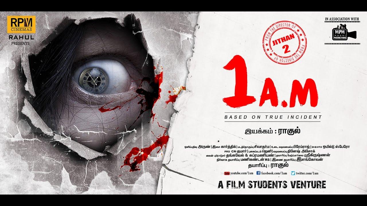 1AM Tamil Movie Trailer