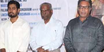 ALL INDIA SOCIAL ACTIVISTS and NGOs ASSOCIATION Launch Photos Stills 007