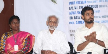 ALL INDIA SOCIAL ACTIVISTS and NGOs ASSOCIATION Launch Photos Stills 017