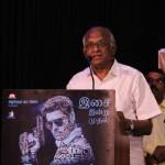 Inayathalam Audio Launch Stills 061