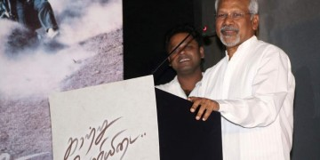 Kaatru Veliyidai audio launch Stills 034