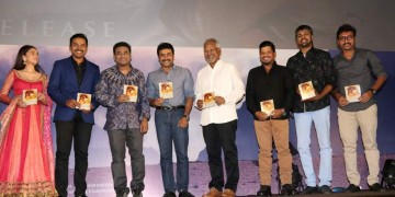 Kaatru Veliyidai audio launch Stills 039