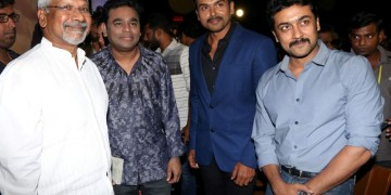 Kaatru Veliyidai audio launch Stills 045