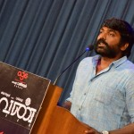 Kavan Press Meet Stills (10)