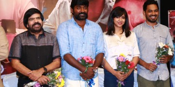 Kavan Press Meet Stills (30)