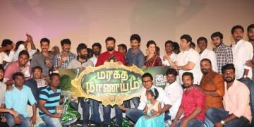 Maragadha Naanayam Audio LaunchStills 025