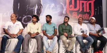 Yaarivan Press Meet Stills (16)