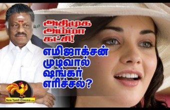 Amy Jackson Joins In Tamilnadu Politics|Shankar|2.0 Team Shocks.