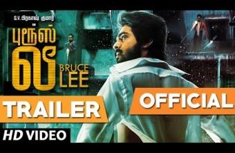 Bruce Lee Official Trailer
