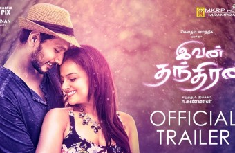 Ivan Thanthiran Official Trailer