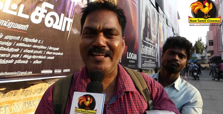 MotaSivaKetaSiva Audience Response In Theatres – Public Review.