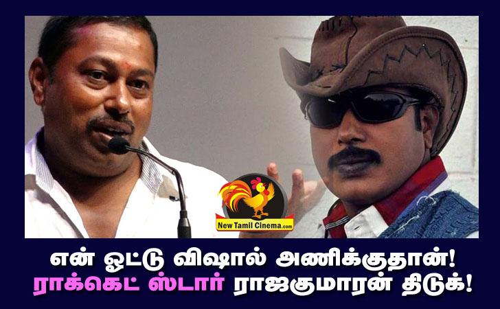 rajakumaran supports