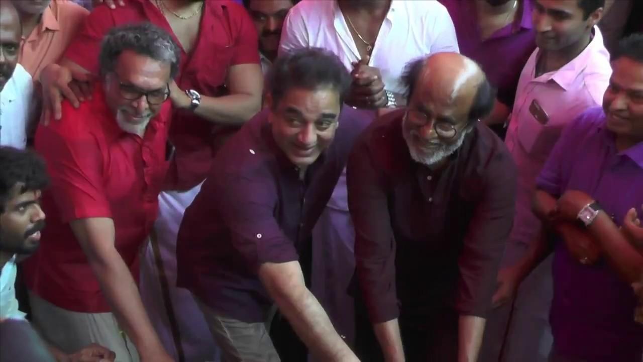 Rajinikanth And Kamalhassan Friendship In Nadigar Sangam Function.