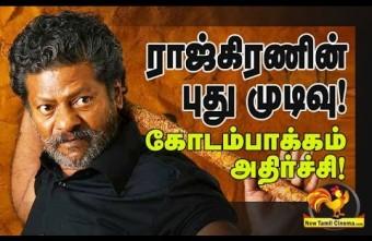 Rajkiran New Idea-Tamil Cinema Shocked.