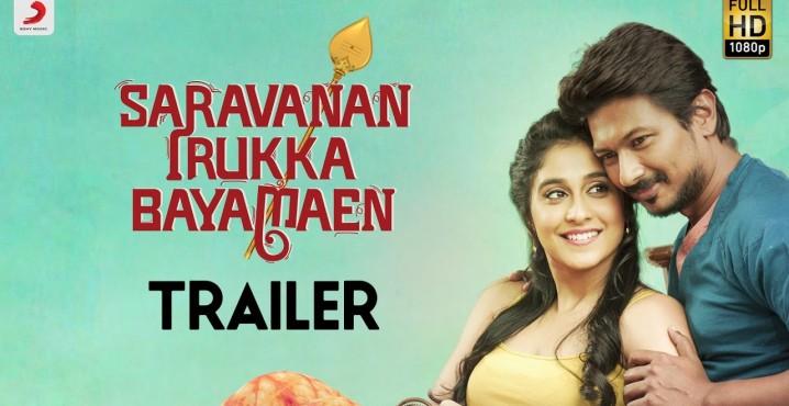 Saravanan Irukka Bayamaen – Official Tamil Trailer | Udhayanidhi Stalin | D. Imman