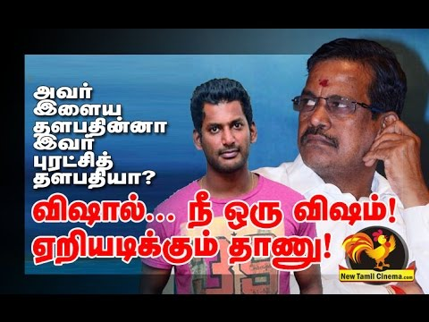 Vishal Is Like A Poison-Thaanu Complaint.