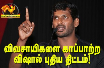 vishal new plan