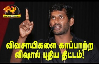 Vishal's New Plan To Rescue Farmers.