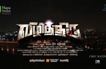 Vizhithiru Official Trailer