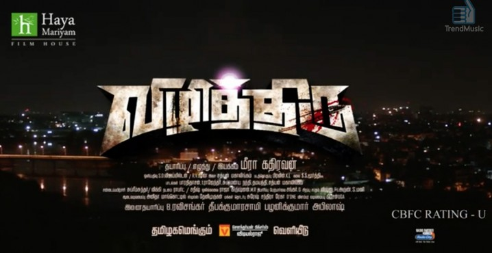 Vizhithiru Official Trailer