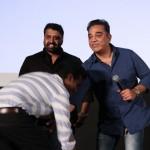 Sangili Bungili Kadhava Thorae Audio Launch Images 030