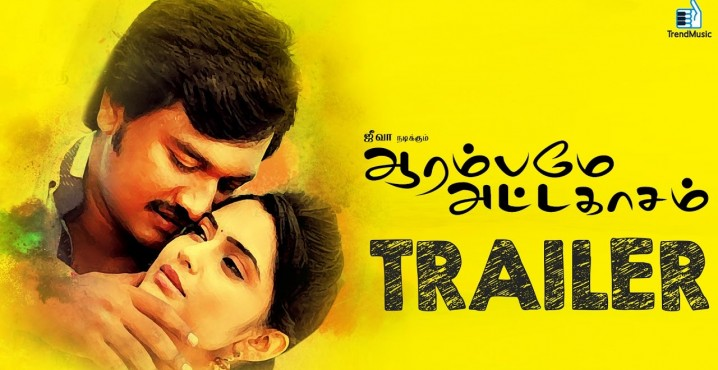 Aarambamey Attakasam Official Teaser | Jeeva, Sangeetha Bhat | Trend Music