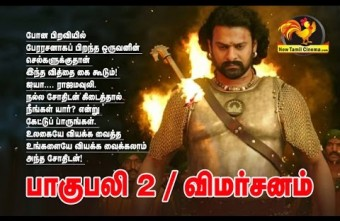 Bahubali 2- Review.